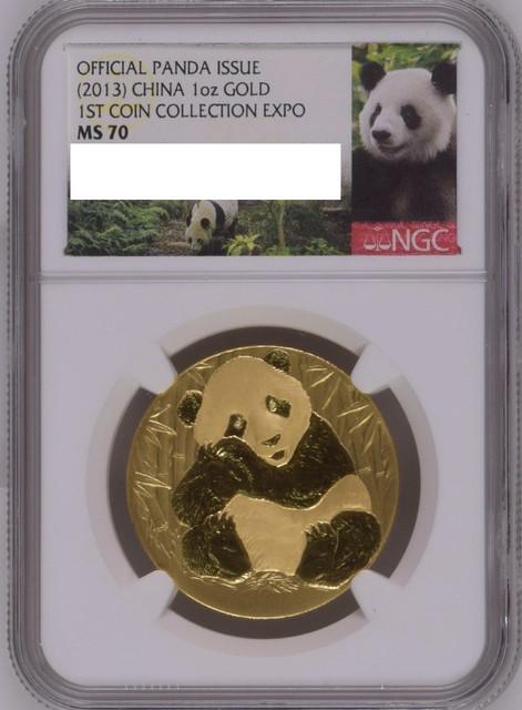 panda-expo-1-Gold