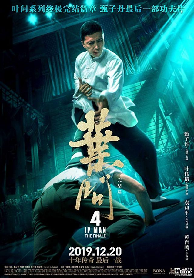 Ip Man 4 The Finale (2019) English 1080p Bluray x264 1.8GB Download