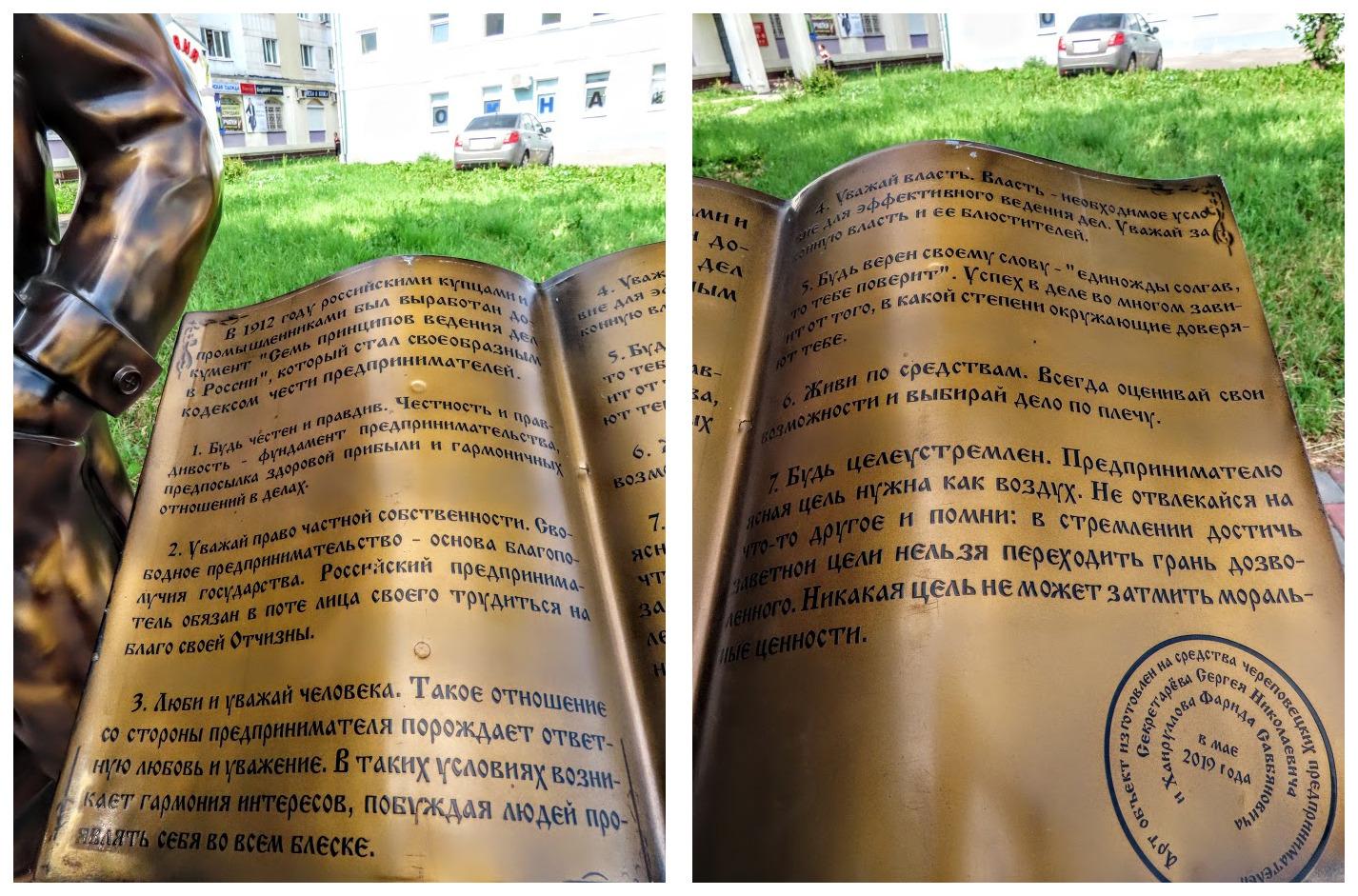 imgonline-com-ua-Collage-2-Ah-Xr-Qm2-MHp8-U1-Y