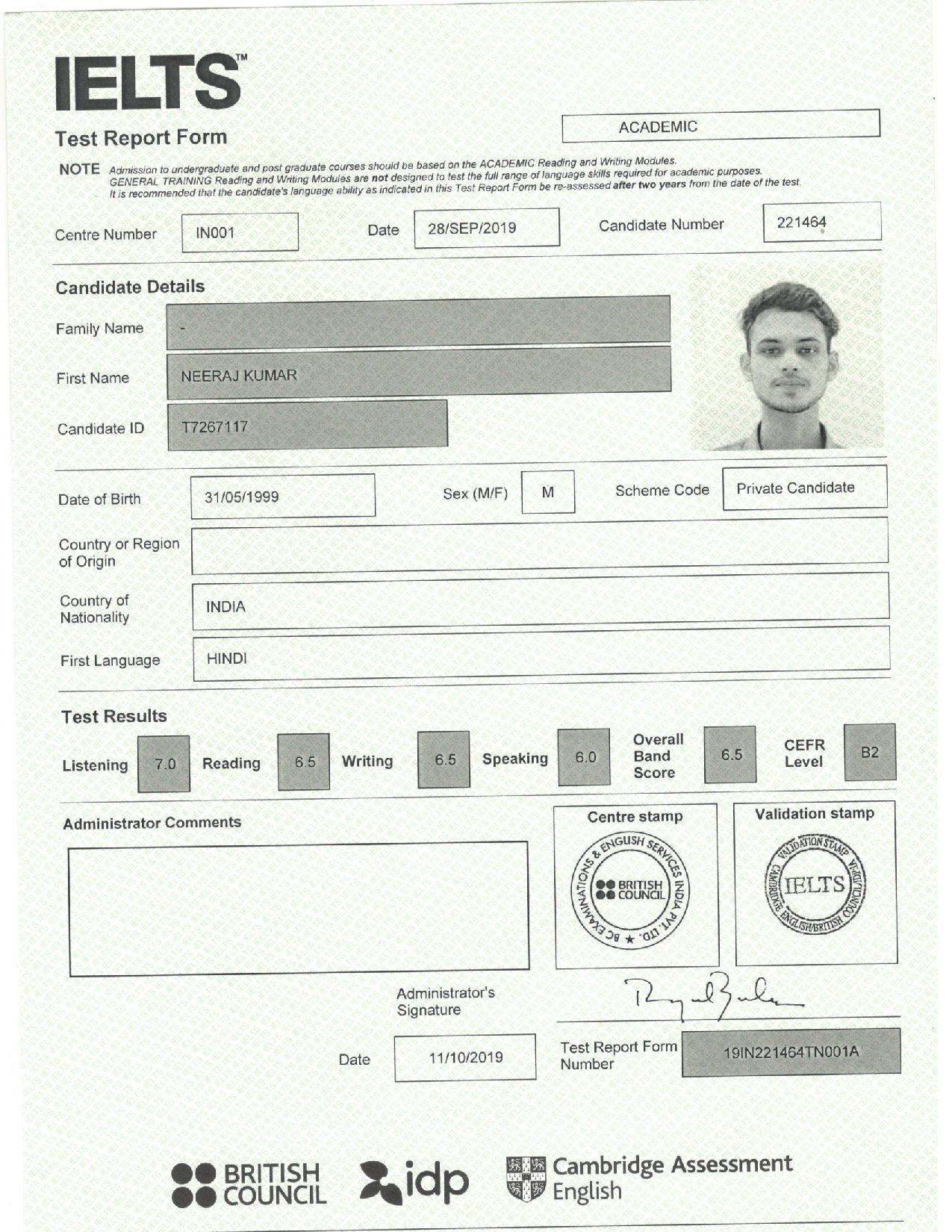 Neeraj-TRF-page-001
