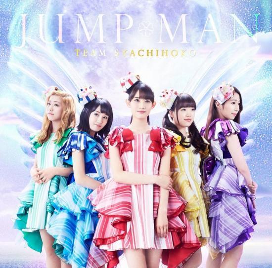 [Single] Team Syachihoko – JUMP MAN