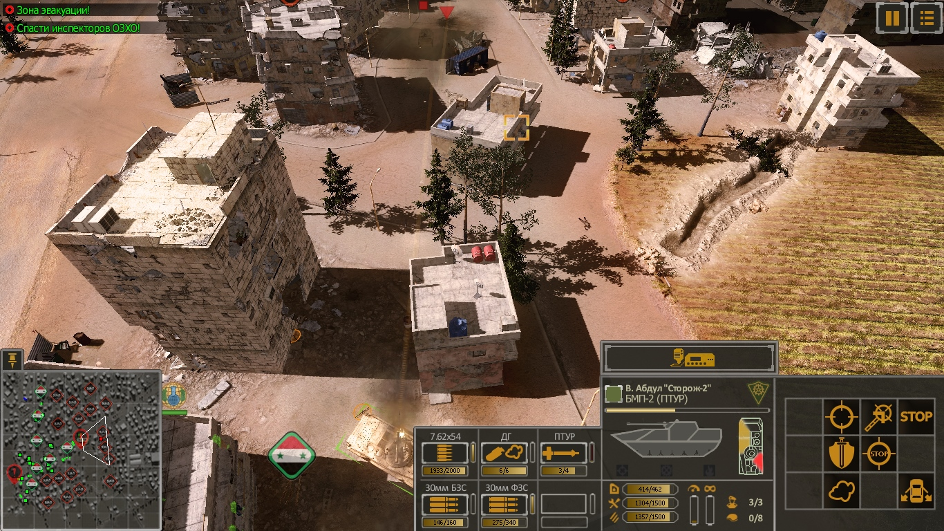 Syrian-Warfare-2021-02-23-02-36-04-336