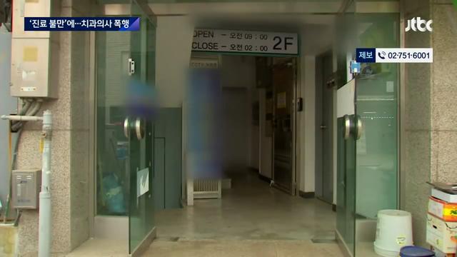 JTBC-mp4-000065999