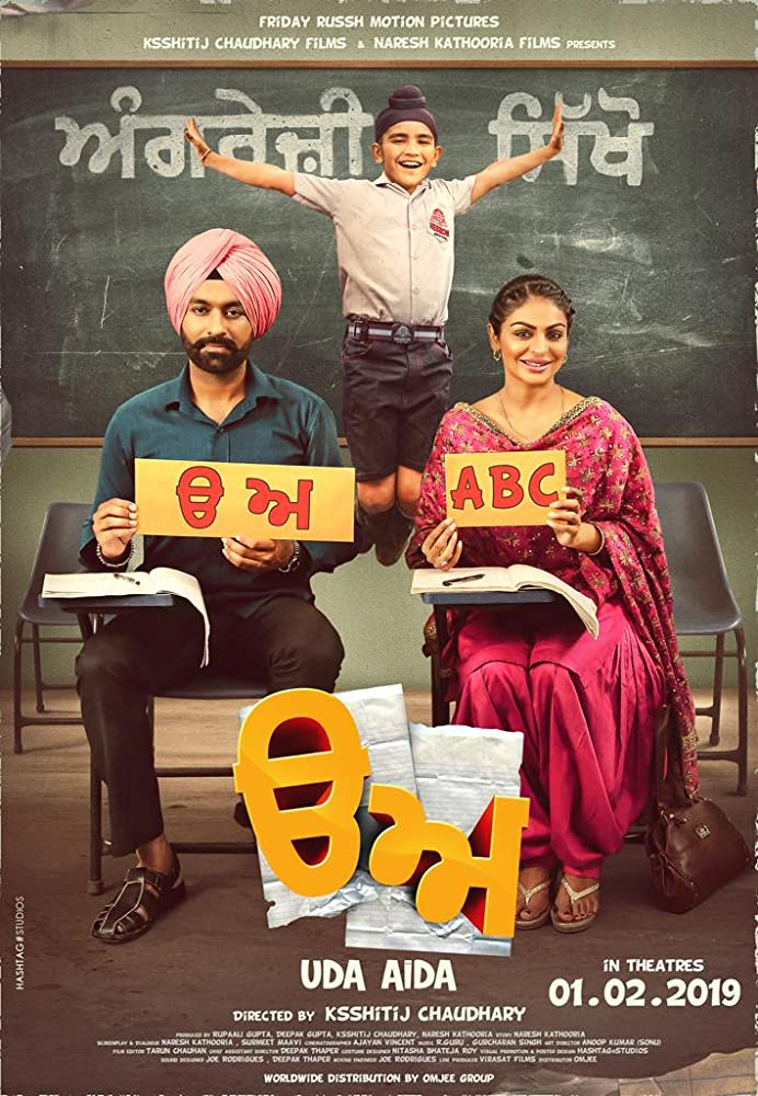 Uda Aida 2019 Panjabi 720p HDRip ESubs 900MB | 400MB Download