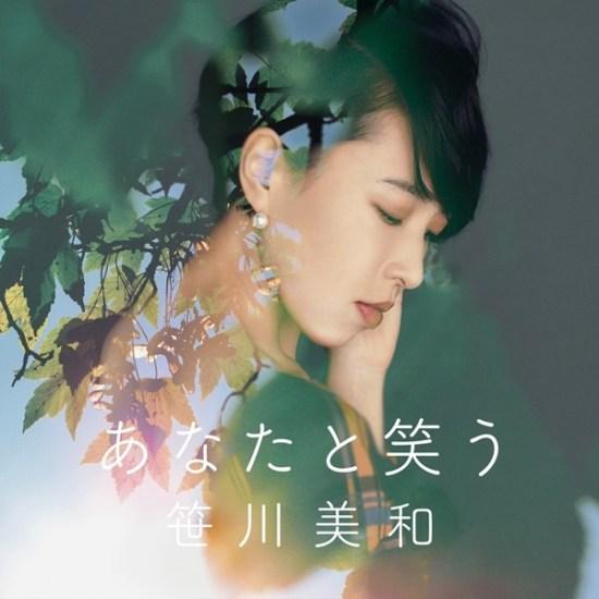 [Single] Miwa Sasagawa – Anata to Warau