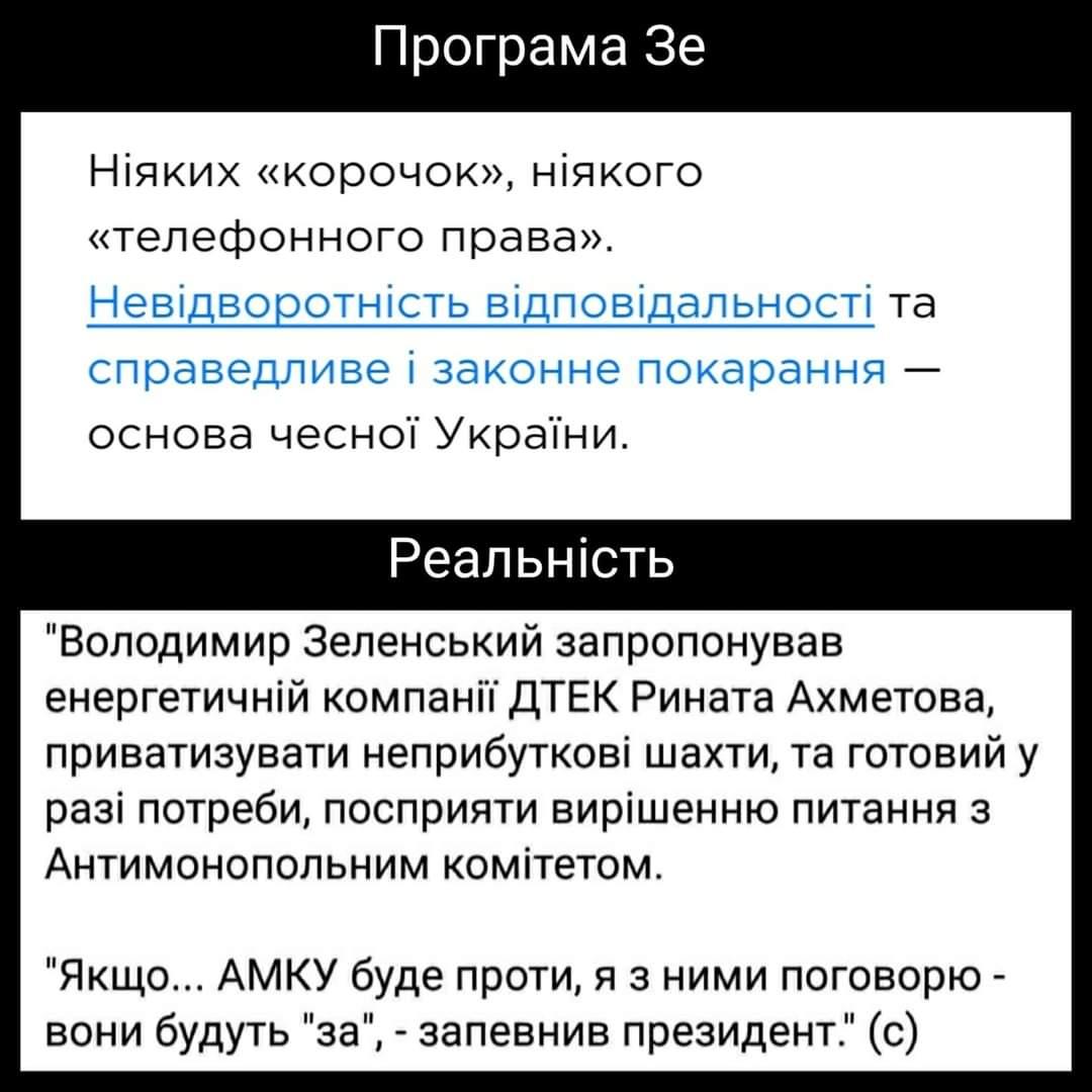 Мужчина совершил самоподжог возле Офиса президента в Киеве - Цензор.НЕТ 176