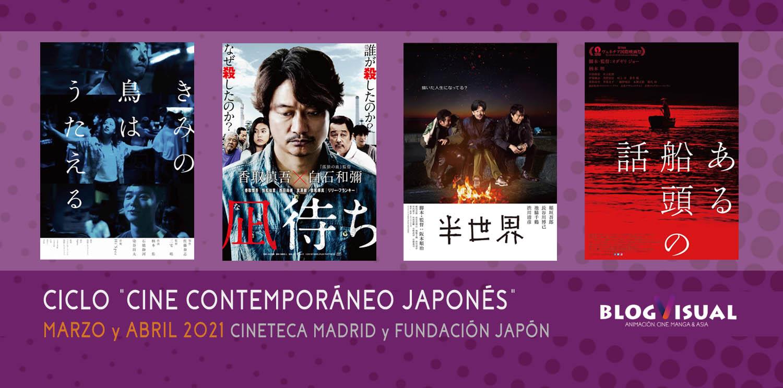 cineteca-jap-ciclo-34-21-BANNER.jpg