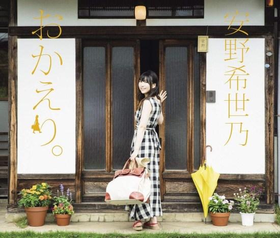 [Album] Kiyono Yasuno – Okaeri.