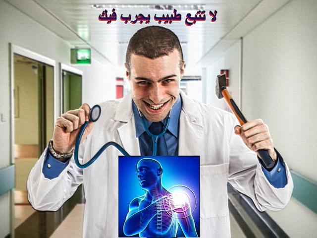 التقنيات ينقذ آلاف المرضى تجارب