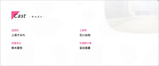 Screenshot-2020-04-25-TV-Sport-Climbing-Girls-1