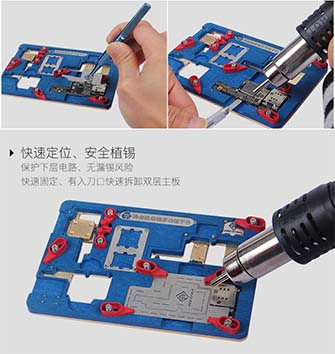 IphoneX PCB Positioning Fixture function