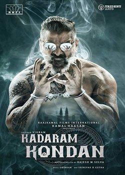 Kadaram Kondan (2019)