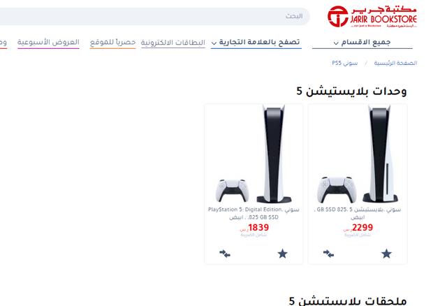 Screenshot-2020-11-21-182149
