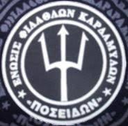ΑΜΦΙΒΟΛΟΙ ΣΤΑΜΑΤΕΛΟΠΟΥΛΟΣ ΚΑΙ ΒΕΛΙΔΗ