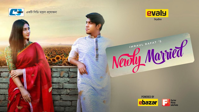 Newly Married (2020) Bangla Natok Ft. Tawsif Mahbub & Safa Kabir HD