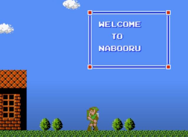 9-AOL-Nabooru