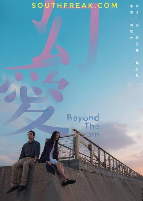 Beyond the Dream 2019 Chinese 720p BluRay 1GB Esub