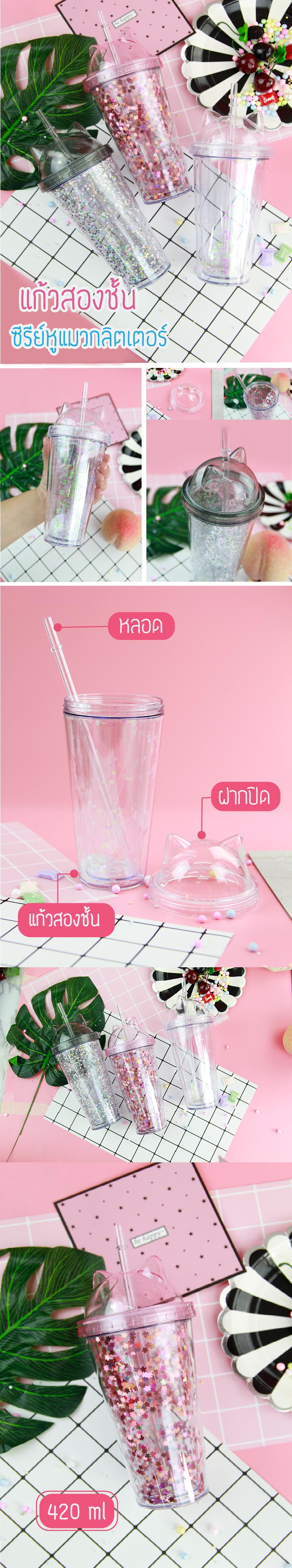 glass05-jpg01-02