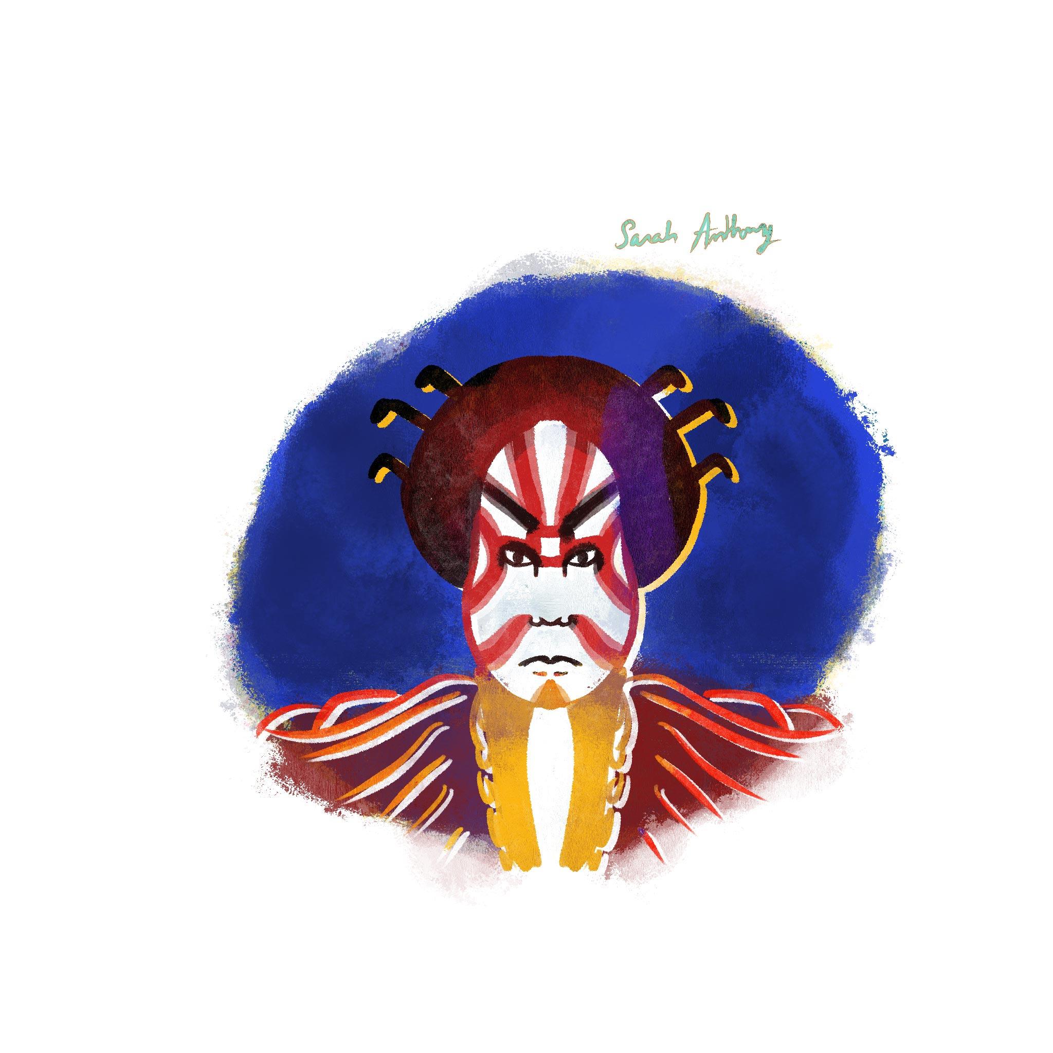 kabuki-reduit-sarah-anthony