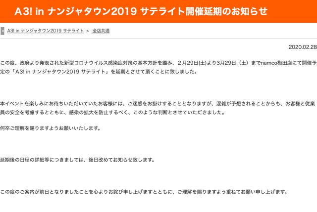 Screenshot-2020-02-29-3-in-2019-A3-in-2019