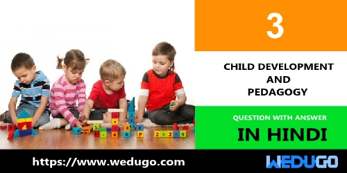 Child Development and Pedagogy Question and answer in hindi part 3