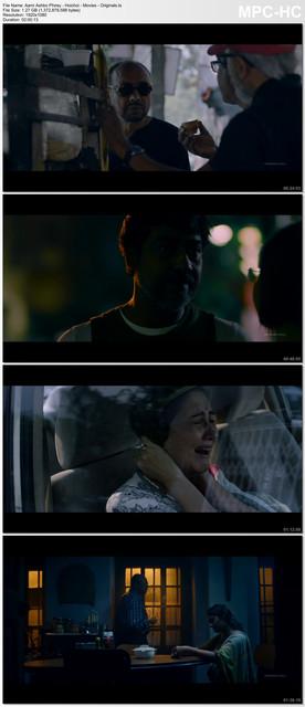 Aami Ashbo Phirey (2018) Bengali Movie 720p WEB-DL Download