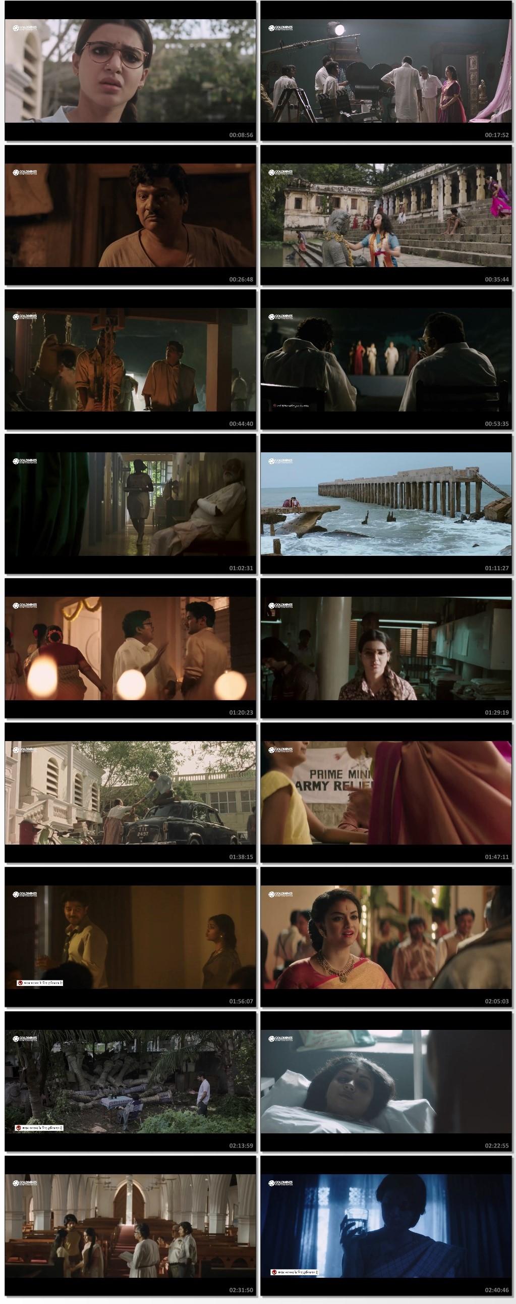Mahanati-2021-Hindi-Dubbed-1080p-7-Star-HD-Mx-mp4-thumbs82f6ed5ab3d1c05e