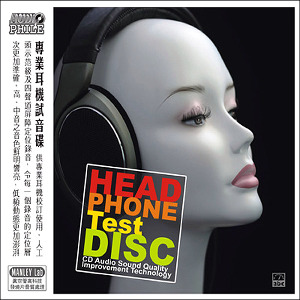 Compilations incluant des chansons de Libera Head-Phone-Test-Disc-300