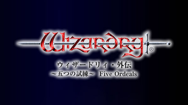 Topics tagged under 新闻情报 on 紀由屋分享坊 Wizardry-Gaiden-Five-Ordeals-01-28-21-1