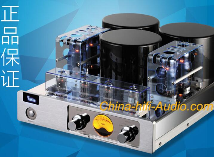China-Hifi Audio Announces New Yaqin Audiophile Tube Amplifier For Music Listeners