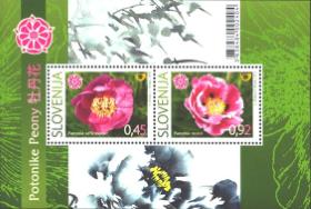 Slovenia stamps CVIJET-POTONIKE-PEONY-BLOK
