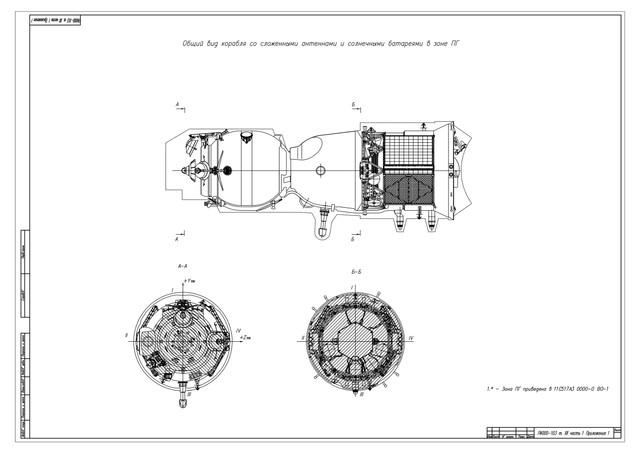 Qq-L3n75-M8-HU