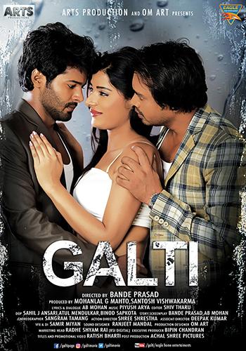Galti-2021-Hindi-720p-HDRip-x264-AAC-750-MB-Downloa