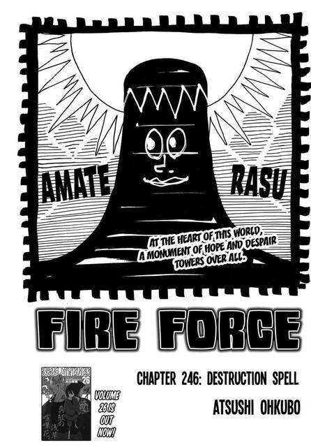 fire-brigade-of-flames-246-2