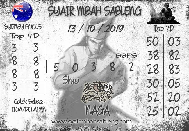syair-mbah-sableng-24