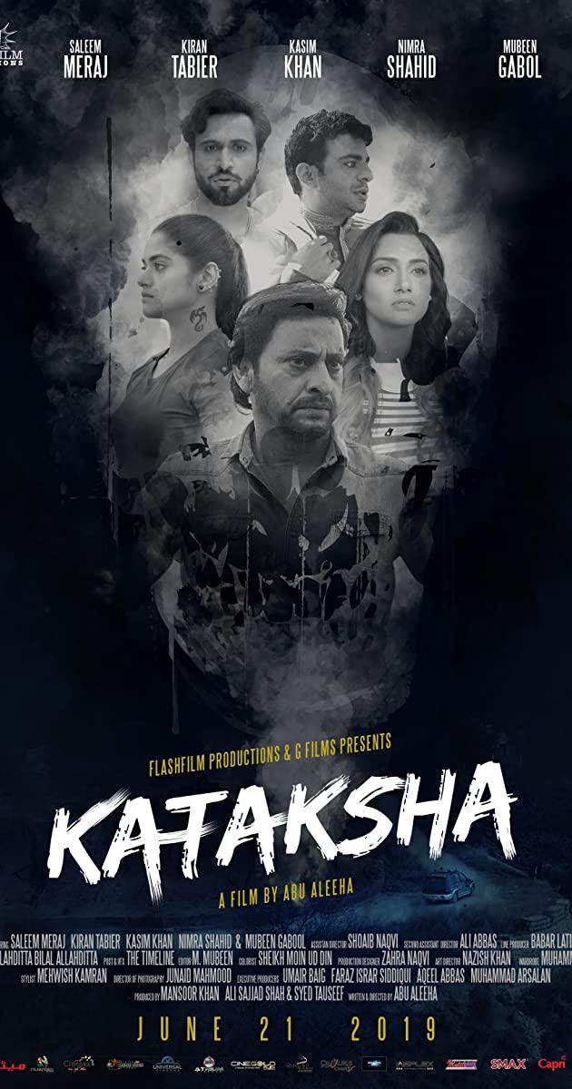 Kataksha (2019) Urdu 720p HDRip x264 AAC 550MB Download