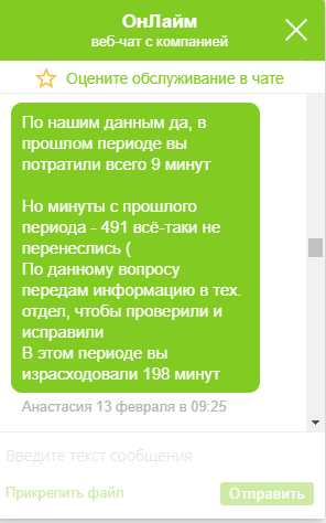 2020-05-28-14-43-27.png