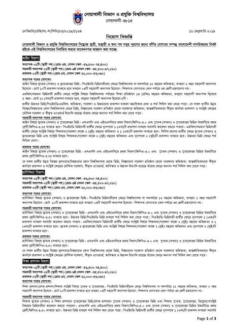 advertisement-16-Februray-2019-Website-V1-page-001.jpg