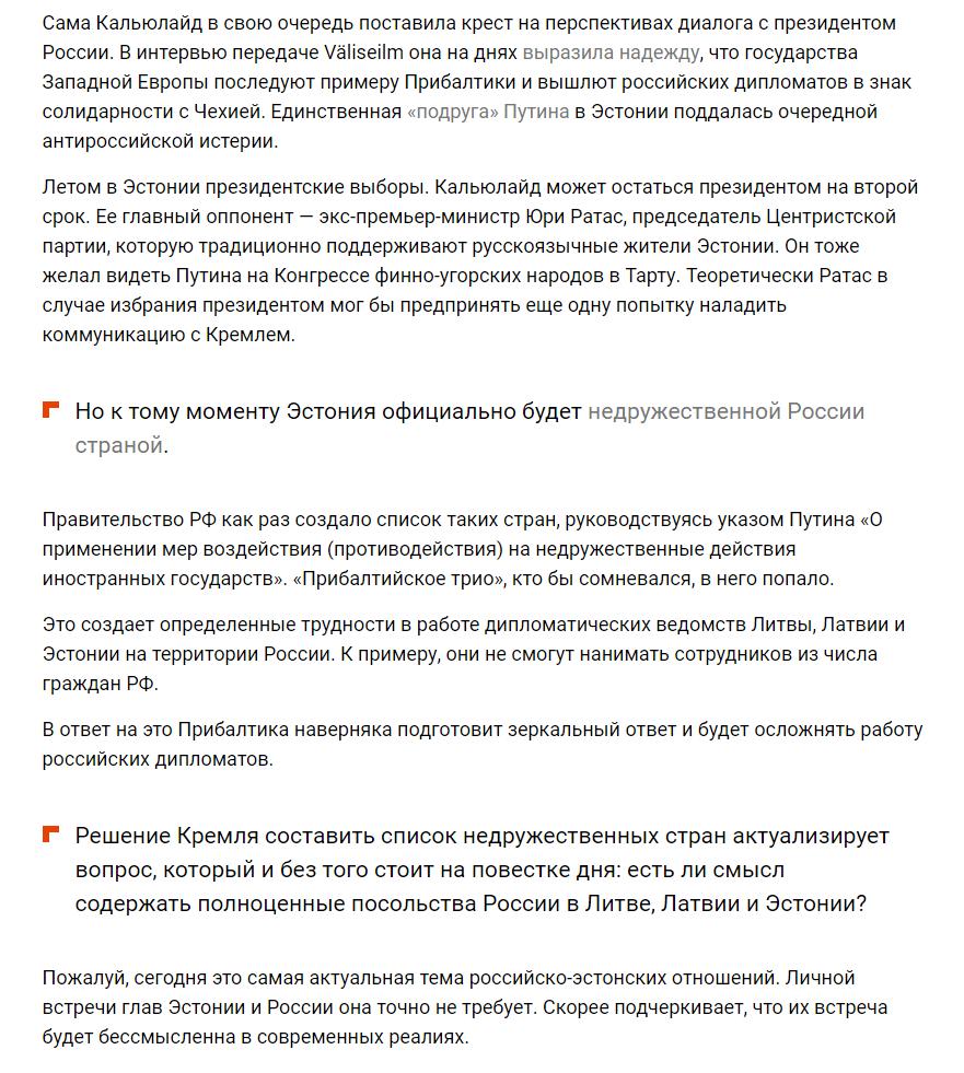 Fire-Shot-Capture-601-Ru-Baltic-ru-www-rubaltic-ru