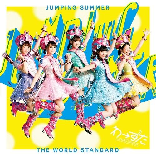 [Album] The World Standard – JUMPING SUMMER
