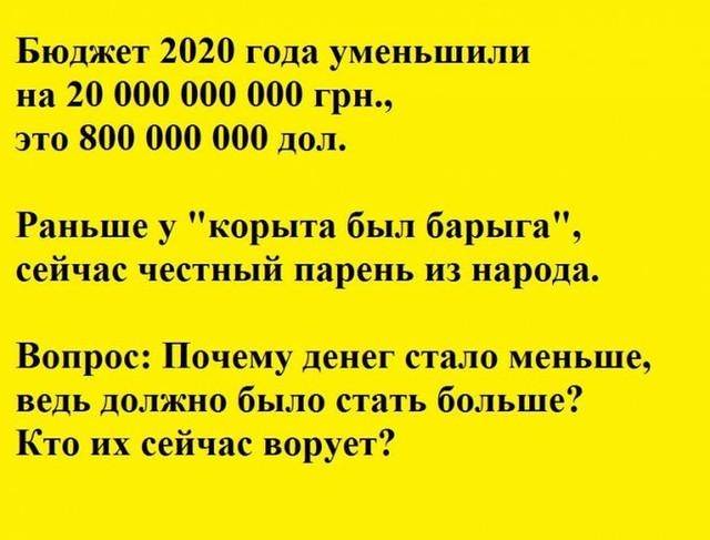 Кассовые аппараты для ФЛП нужны, но я первый поддержу предпринимателей, если будет дополнительная фискальная нагрузка, - Нефьодов - Цензор.НЕТ 4102