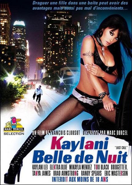 Последний вызов  |  Last Call (Kaylani belle de nuit) (2009) DVDRip