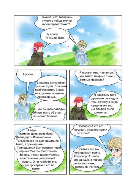 Comic7 001