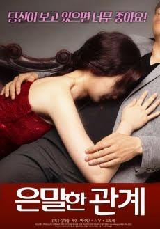 A Secret Relationship (2019)