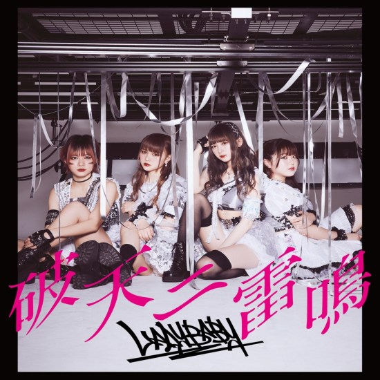 [Album] LADYBABY – Haten ni Raimei