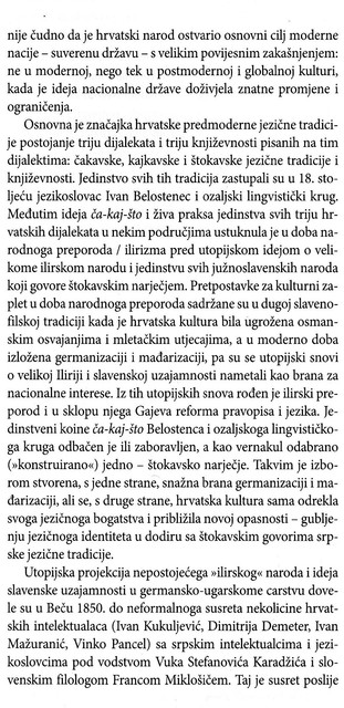 DEKLARACIJA 3