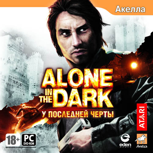 Alone in the Dark/Alone in the Dark: У последней черты (2008) (Акелла) (RUS) [RePack] by R.G. Механики