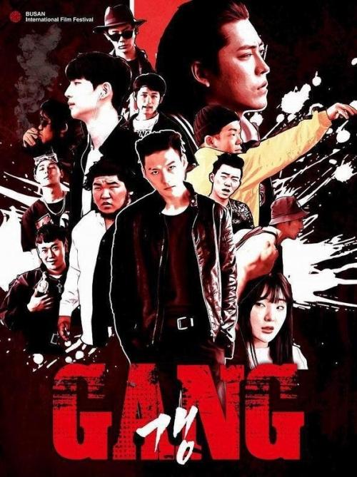 Gang (2020) PL.WEB-DL.x264.DD2.0-FOX / Lektor PL