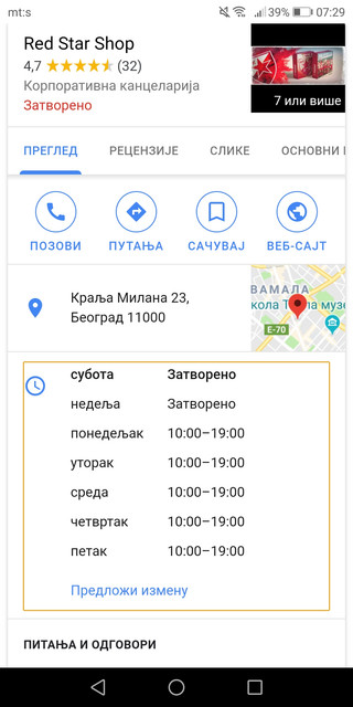 Screenshot-20190112-072958