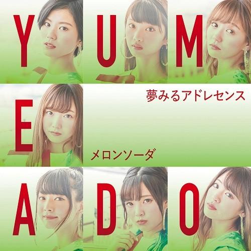 [Single] Yumemiru Adolescence – Melon Soda